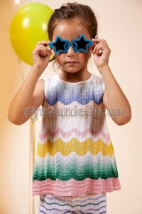 watermarked-collection-girl-missoni-ss-2015-111